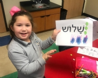 Kindergarten and First Grade Numbers in Ivrit  Feburay 2019