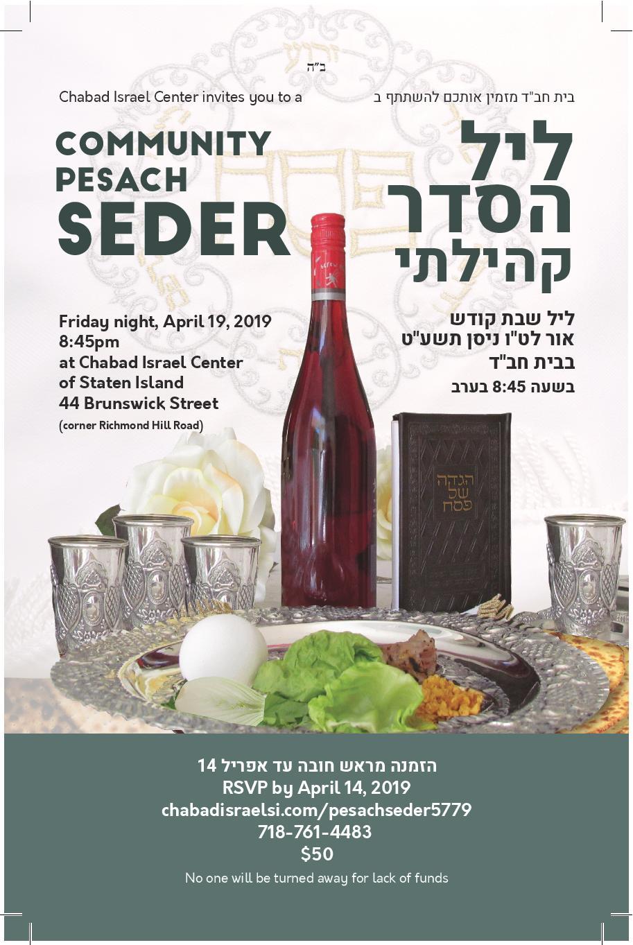 Seder 5779-001.jpg