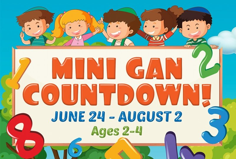 2019Mini Gan Calendar icon.jpg