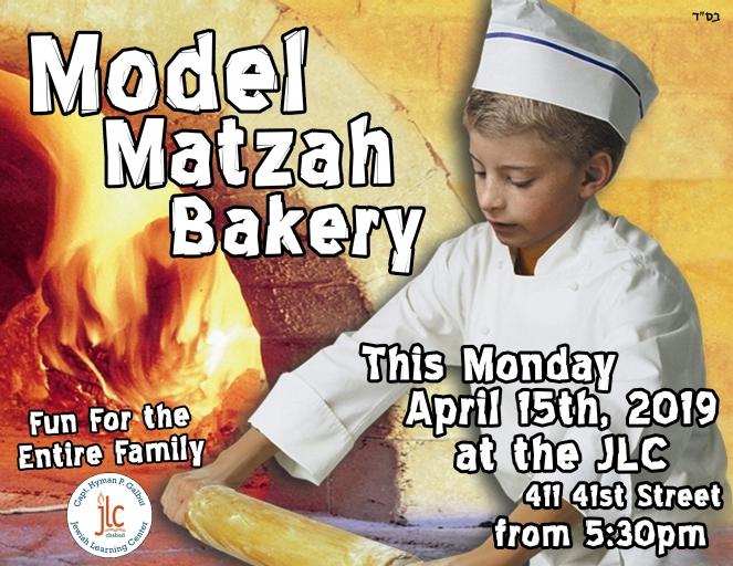 JLC Matzah Bakery.jpg