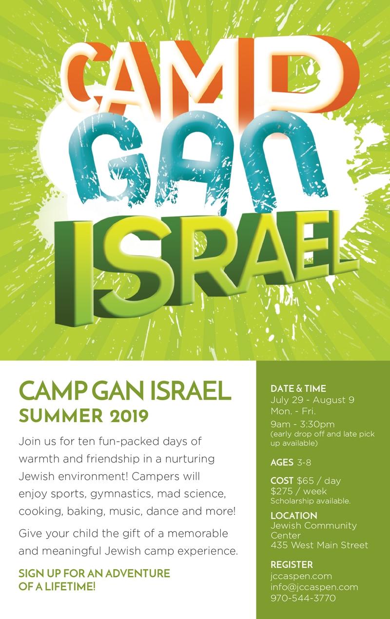 Camp-Gan-Israel.jpg