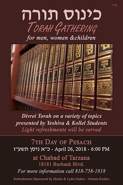 Web Page Kinus Torah - 5779-Recovered.jpg