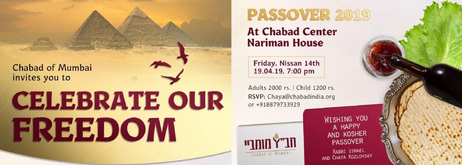 Passover 5779.jpg