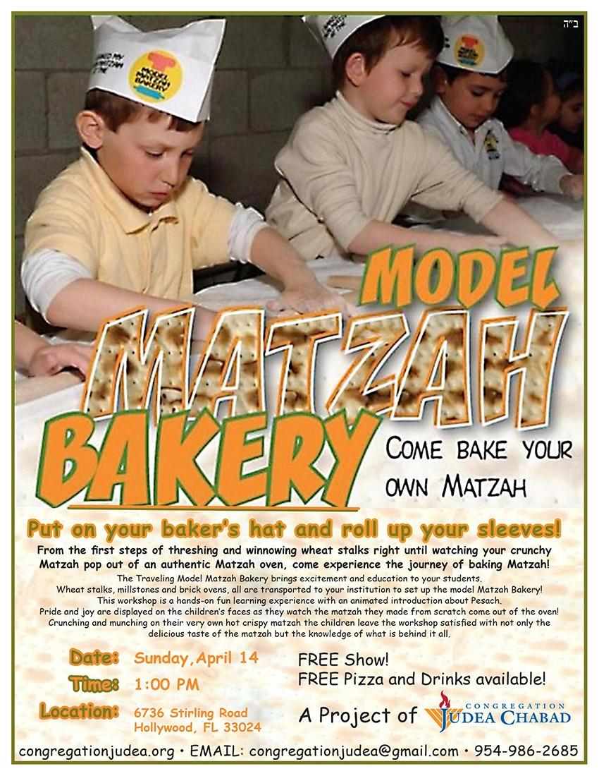 Model Matzah Bakery Posters.jpg