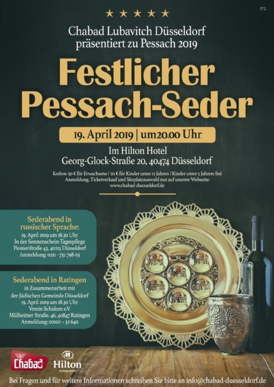 Pesach flyer 5779.jpg