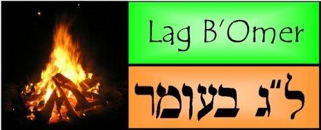 Image result for lag b'omer