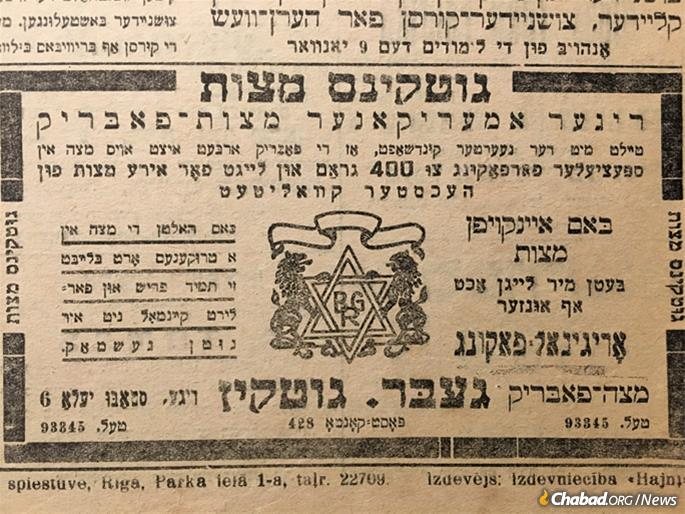 An ad for Gotkin's Riga American Matzah Factory from the Riga Haynt, late 1930s. Rabbi Yosef Yitzchak held talks with three matzah factories in Riga in preparation for the vast amount of matzah to be needed.