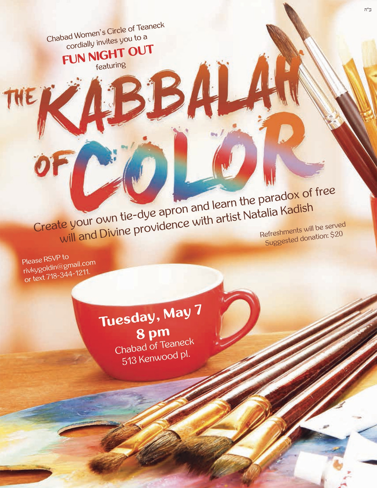 Kabbalah of Color (1).jpg