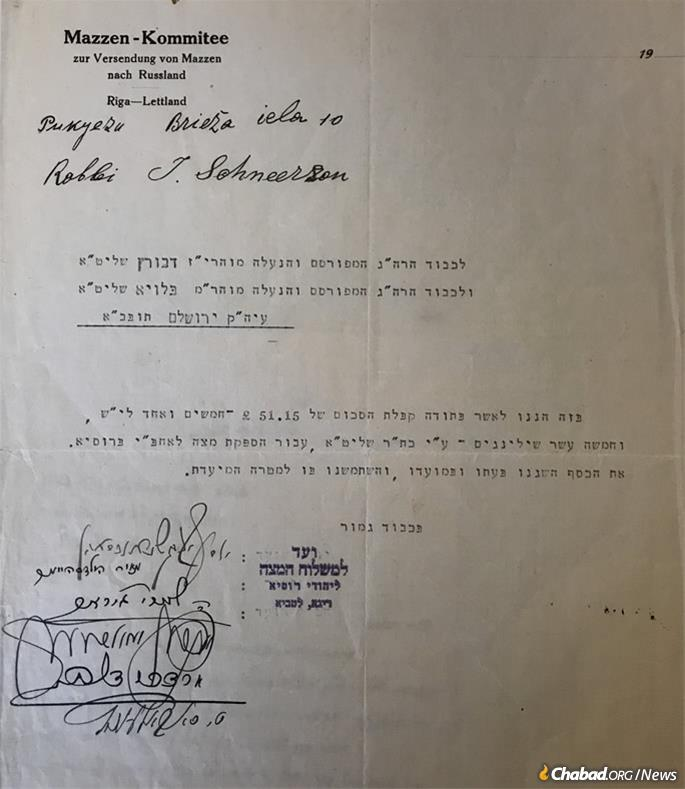 "A receipt for a British 50-pound contribution to the matzah committee. The German letterhead at the top left and the Hebrew stamp in the center both state: ""Committee to Send Matzah to the Jews of Russia, Riga, Latvia."" From the top, the receipt is signed by Rabbi Yosef Yitzchak Schneersohn, Rabbi Meir Hildesheimer, Rabbi Shmaryahu Gourarie, [Avigdor?] Volshonok,Mordechai Dubin and Avraham Sobolevitch, all members of the Riga committee. (Photo: Jewish Educational Media/Early Years.)"