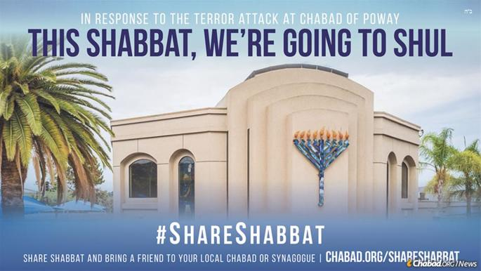 A web page is up and running, inviting all to enter their mitzvah commitments, including going to synagogue this coming Shabbat.