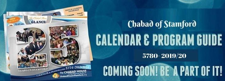 Passover 2020 Calendar.Calendar Campaign 5780 2019 2020 Calendar Campaign 5780 2019 2020