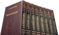 Talmud Class