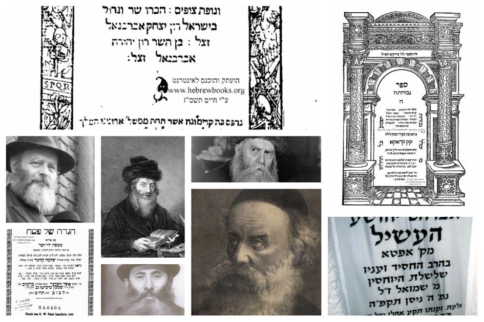 graphic about Printable Haggadahs identified as 15 Insights upon Haggadah Against 15 Alternative Personalities