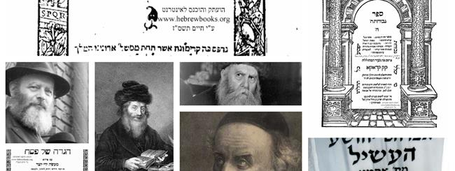 Jewish Holidays: 15 Insights on Haggadah From 15 Different Personalities