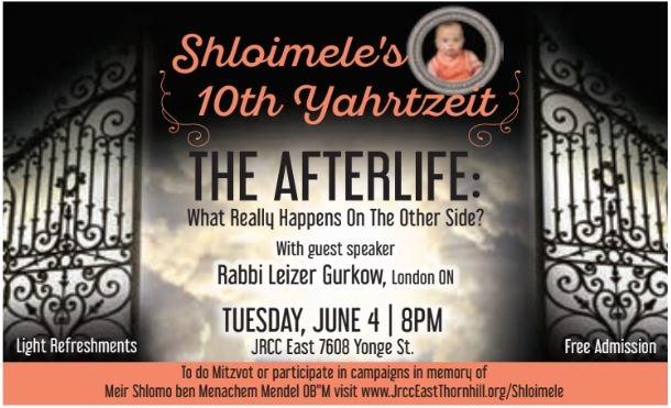 shloimeles 10th yahrtzeit.JPG