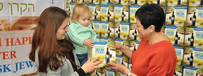Holiday Watch: In Donetsk, There Will Be Matzah Once Again