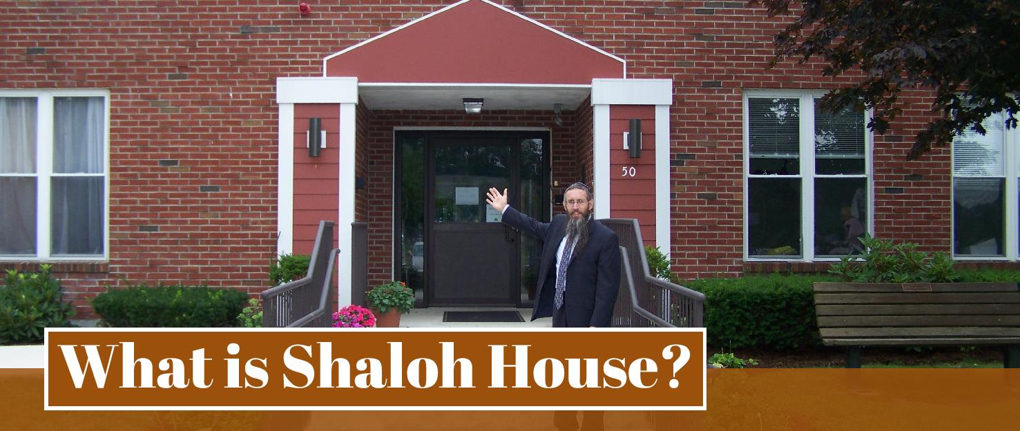 What is Shaloh House