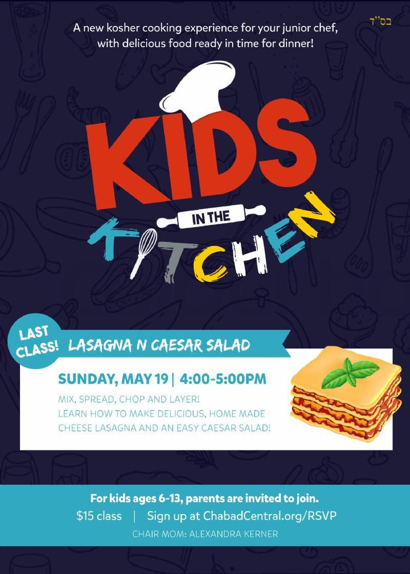 KITK Lasagna.png