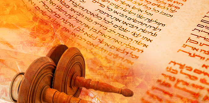 10 sacred texts of judaism