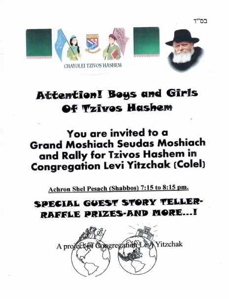 Moshiach Seuda Flyer.jpg