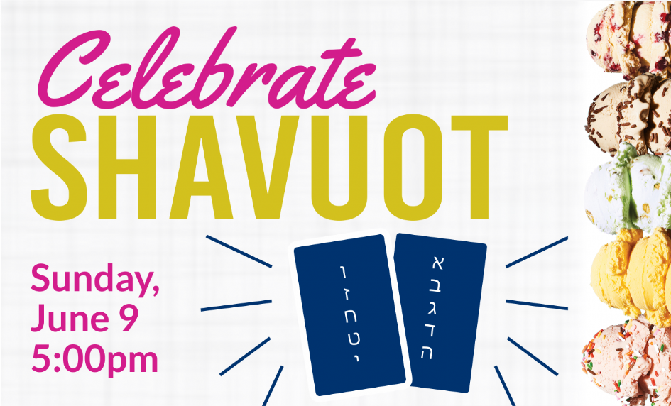 Shavuot 19 Promo.png