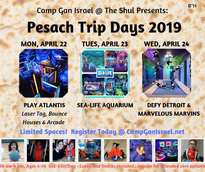 Camp Gan Israel @ The Shul Presents_.png
