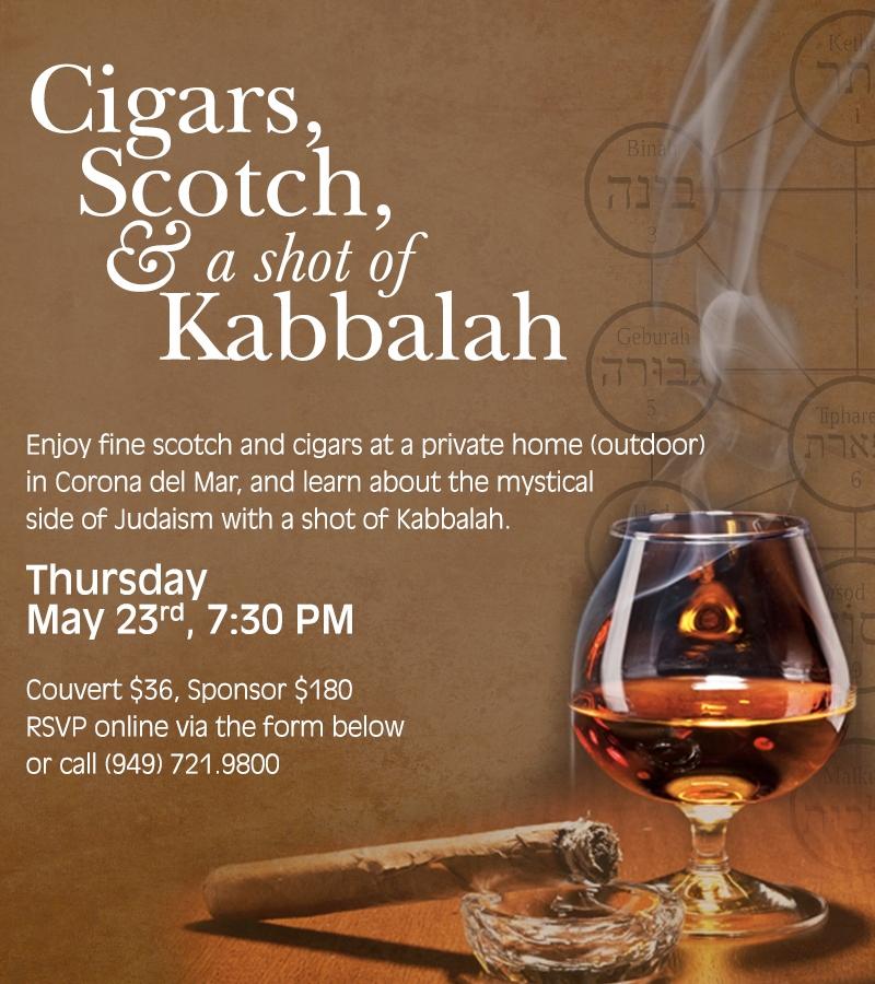 cigar scotch web december2017.jpg