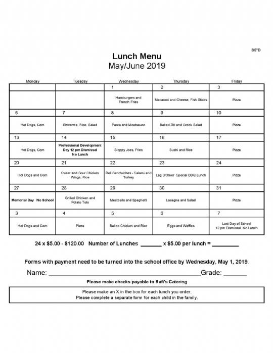 Lunch Program Menu May-June-page-001 (1).jpg