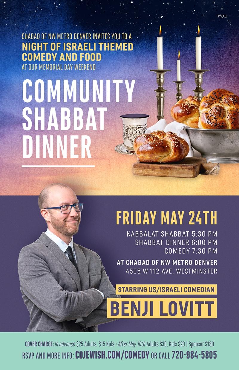 Shabbat Dinner NW Metro Denver.jpg