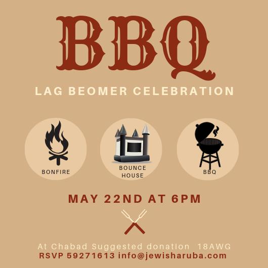 Lag beomer celebration.png