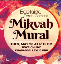 Mikvah Mural