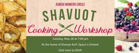 shavuos cooking workshop.jpg