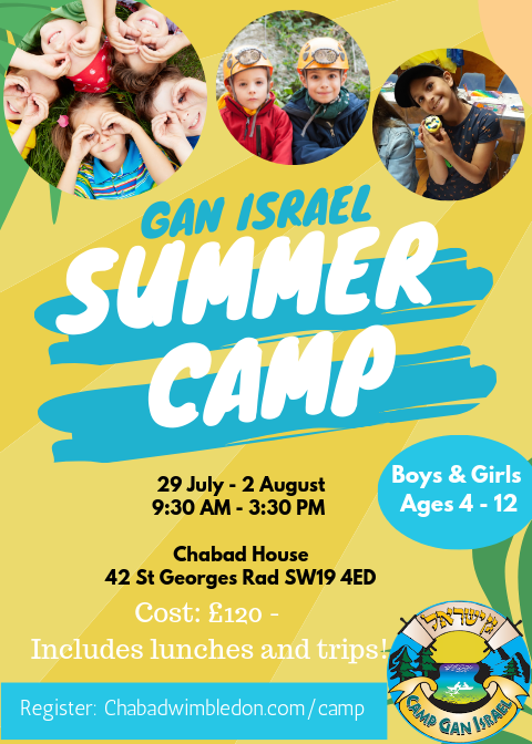 camp flyer 2019.png