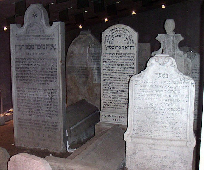 The grave of the Chatam Sofer is on the left. (Photo by Wikimedia)