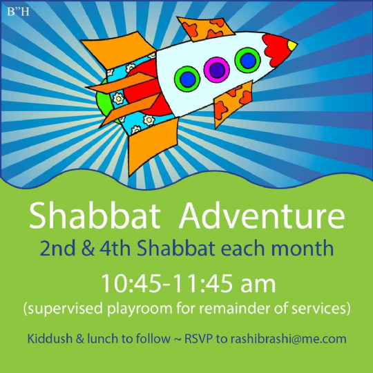 Shabbat Adventure.png