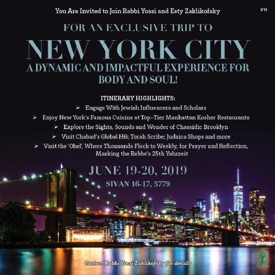 NY Trip 2019 Invite.jpg
