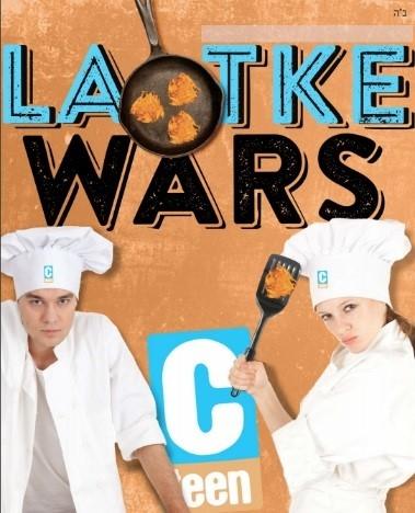 latke wars.jpg
