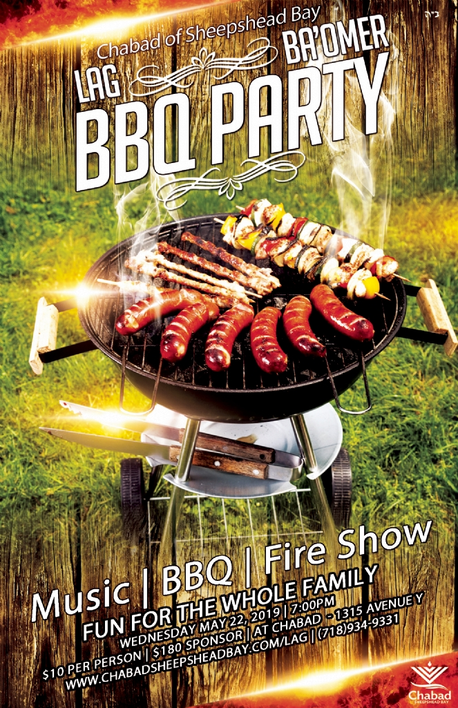 Lag Ba'Omer BBQ PARTY
