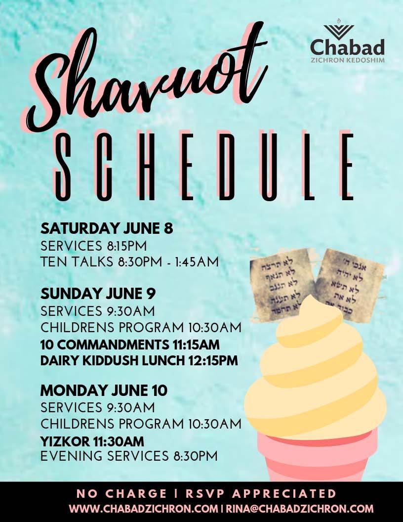 Shavuot 2019 Schedule.jpg