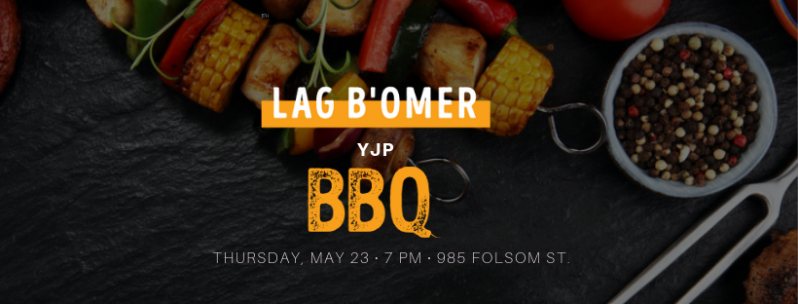 Copy of Lag Baomer .png