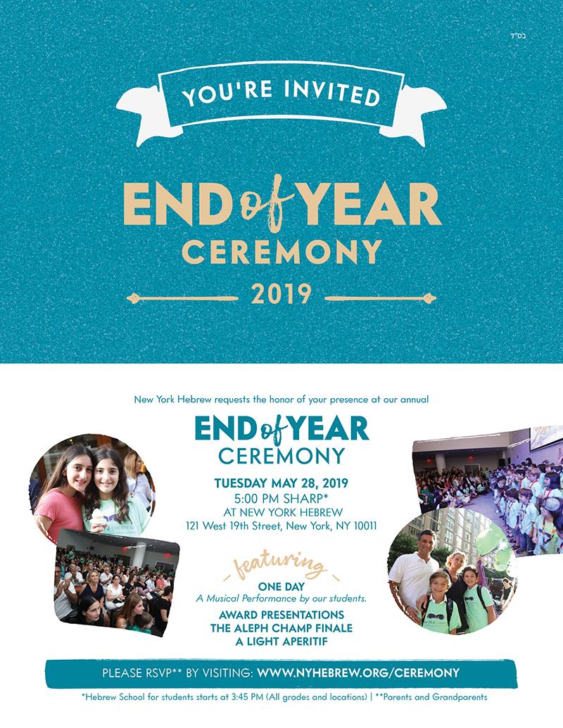End of Year Invite.jpg