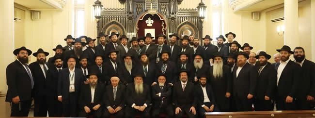 Rabbis From Small, Far-Flung Jewish Communities Welcomed in Turkey