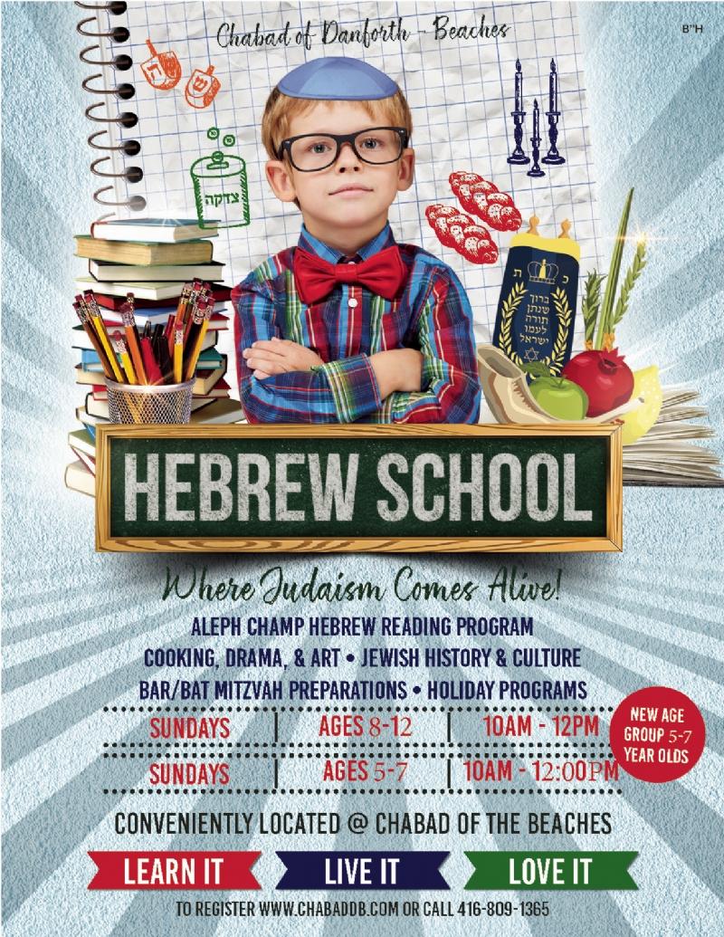 Hebrew School 2019 PRINT.jpg