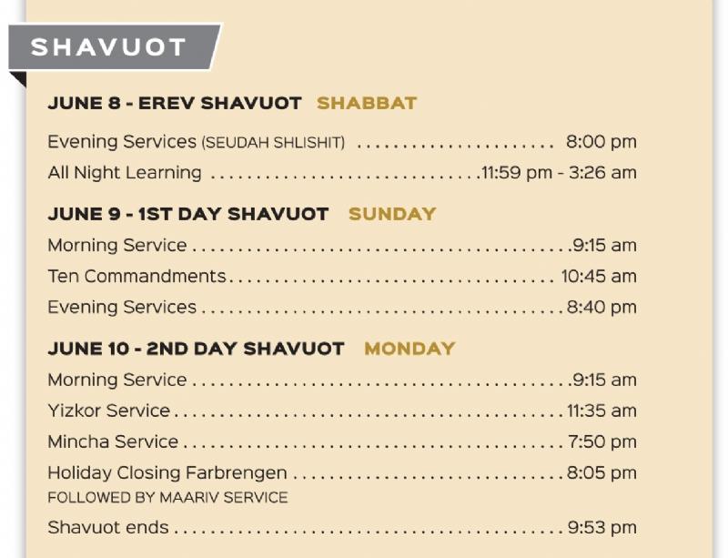 Shavuot Schedule.jpg