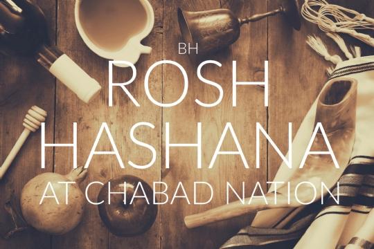 1 RoshHashana FB.jpg