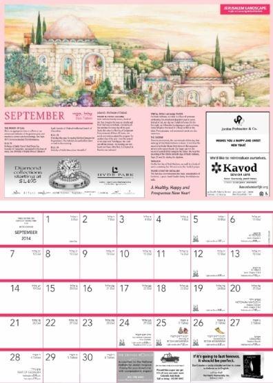 Calendar photo.JPG