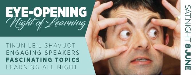 Shavuot All Night Learning 2019 - 2.jpg