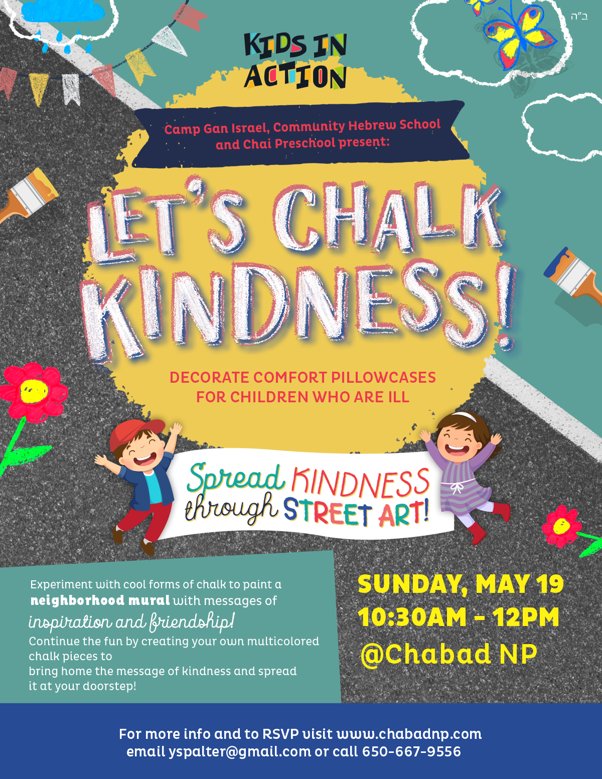 Kids in Action - Chabad of the North Peninsula