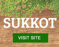 Sukkot Minisite Banner (200x160).jpg
