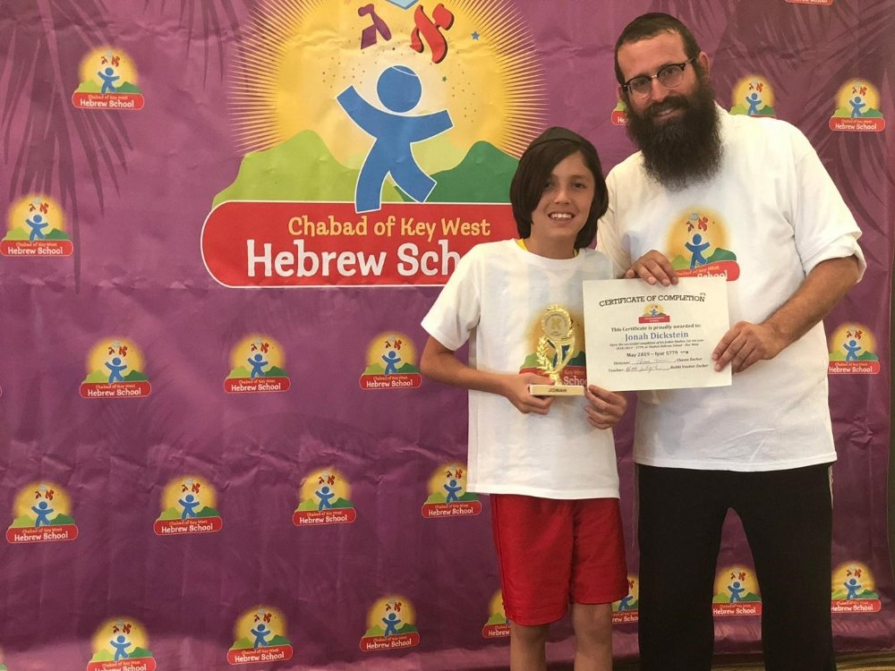 Hebrew School End Of Year Celebration May 8,2019